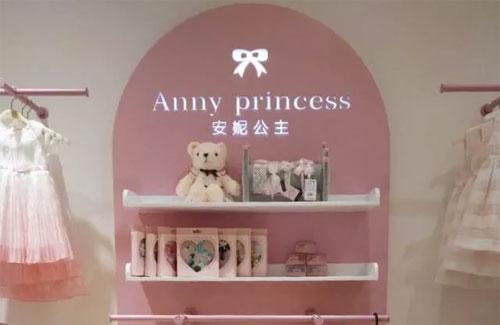 安妮公主童装  4月20日华丽驾到 盛大开业