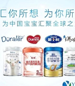 雅士利发布品牌战略升级 要做国际奶粉品牌