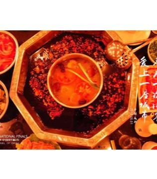 """2018第六季中国好猫步全国总决赛带你""""吃""""遍成都"""