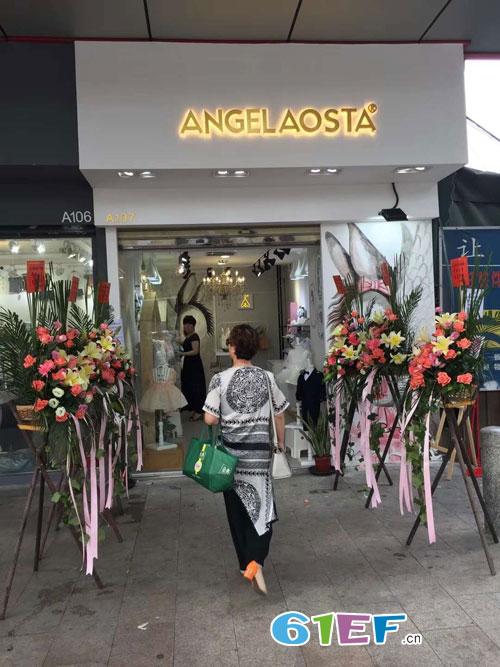 Angelaosta新店盛大开业 祝开业大吉大利 财源广进!