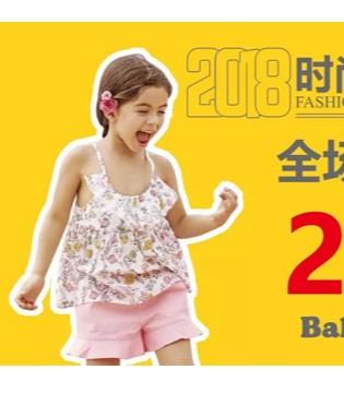 "【BALABALA】五一大放""价"" 超值购物 超级好礼"