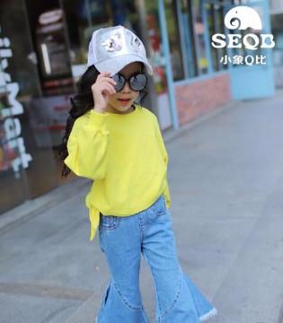 穿上小象Q比SEQB品牌童装新品 一起迎接晚春的阳光