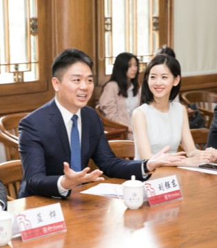 刘强东夫妇宣布向清华大学捐赠2亿元 用于科研创新
