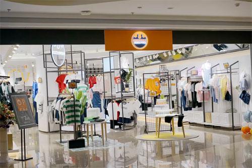 棵棵树少年装 品牌形象升级 首家旗舰店约见乐清南虹广场