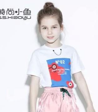 时尚小鱼童装上新日记 夏日假期party