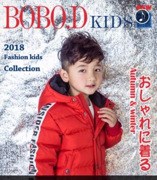 波波龙童装品牌2018秋冬新品发布会邀请函!