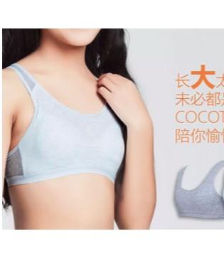 新品上市青春不尴尬 少年专用贴身衣物全国首发