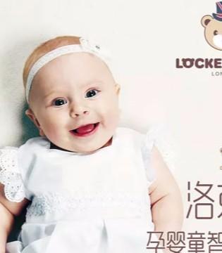 洛克泰迪在中山和爱博恩妇产医院举行孕妈运动节