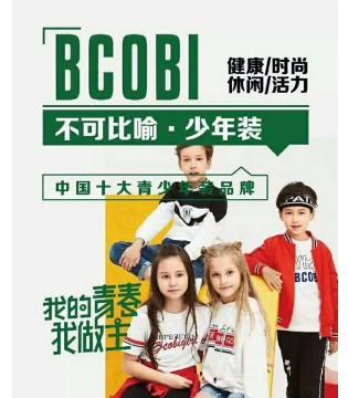 不可比喻BCOBI  热烈祝辰溪旗舰店盛大开业