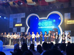 冬日暮雪·杰米熊龙8国际娱乐官网品牌Q4新品发布会火热现场!