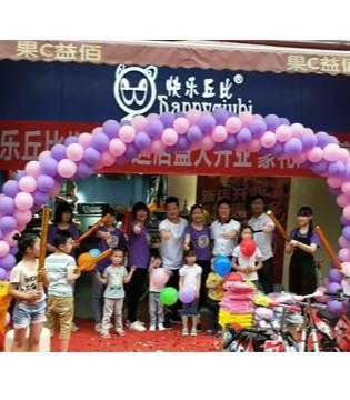 热烈祝贺快乐丘比梅州(万达)店盛大开业