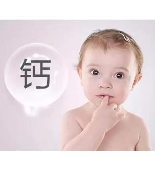 孩子缺钙有这四个表现 孩子缺钙如何正确补钙