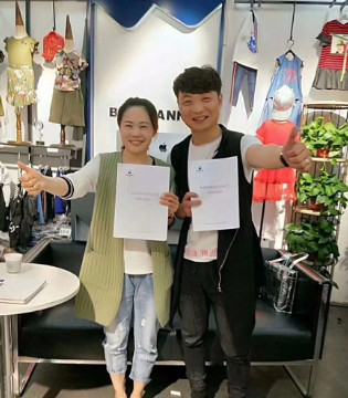 恭喜布衣班纳童装品牌河南店签约成功 预祝产业大麦!