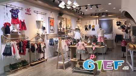 萌度合川绿港财富广场店签约开业 祝生意兴隆!