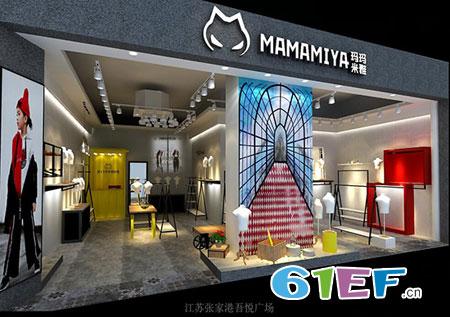 喜讯!玛玛米雅童装江苏张家港吾悦广场店即将开业!