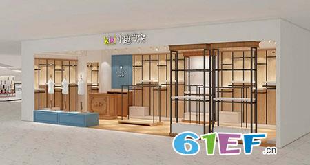 热烈祝贺KIKI小鬼当家酒泉航天城童装店签约开业!