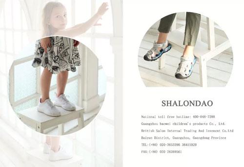 潮尚童鞋教你如何辨别真假头层牛皮和童鞋保养
