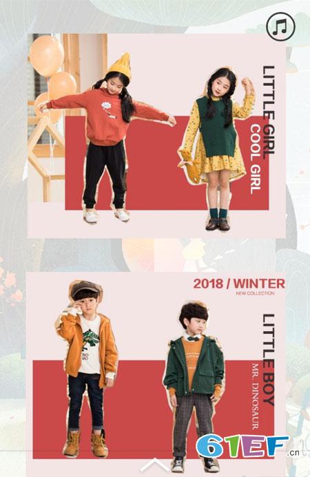 海贝童装品牌2018冬季新品发布会邀请函!