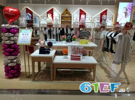 祝贺诺贝达湖北黄石武商购物中心店开业大吉!