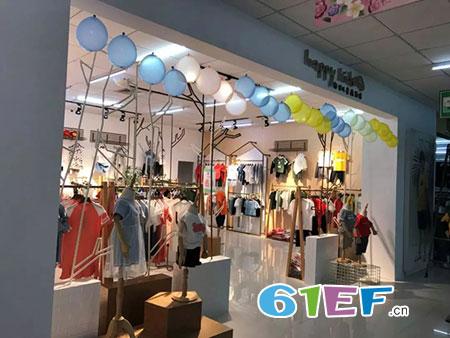 祝贺海贝童装品牌莱芜市莱钢银座新店签约试营业!