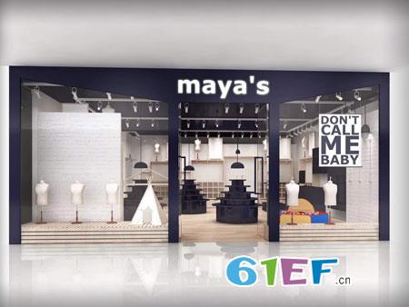 喜讯!mayas第134家加盟店即将落地内蒙古包头!