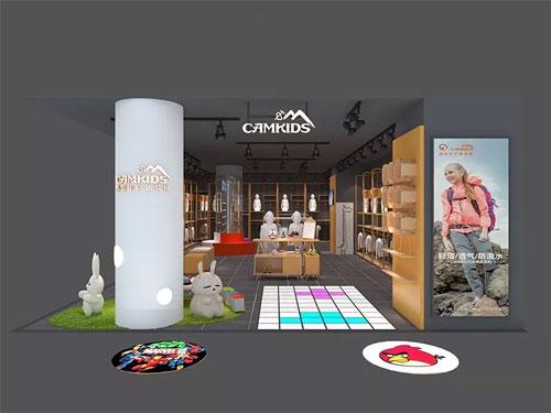 重装开业太任性 CAMKIDS专柜三重优惠及新老顾客