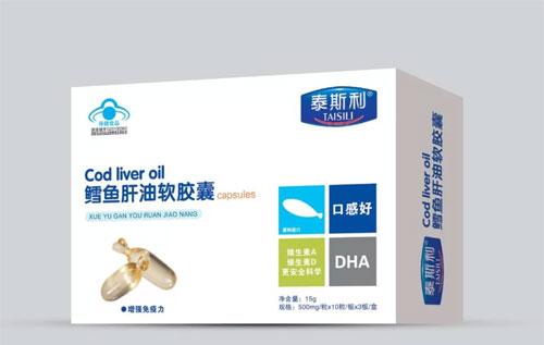 宝宝多大可以吃鱼肝油 什么时候吃更有效?