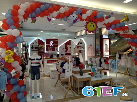 祝贺诺贝达湖北武汉中商广场童装店开业大吉!