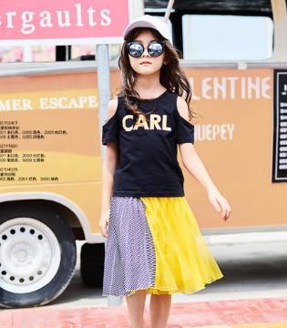 卡儿菲特·让世界因我们而美丽 让孩子因我们而快乐!