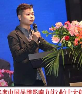 """森虎儿荣获CCTV《发现品牌》""""2018年度行业新锐品牌""""大奖"""