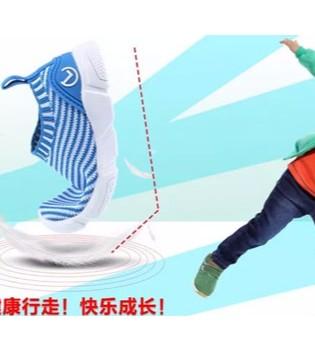 乐客探讨 婴幼儿鞋的几个阶段