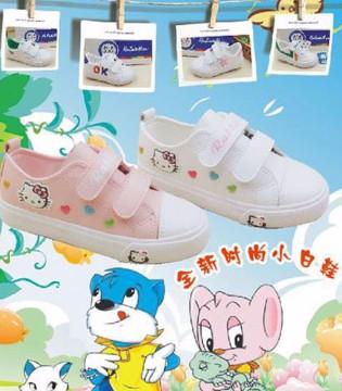 你知道这款童鞋有多火吗?哈蓝猫童鞋新品上市了!