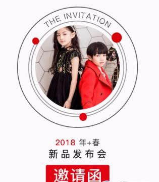 欧卡星龙8国际娱乐官网品牌2018年装+2019春新品订货会!