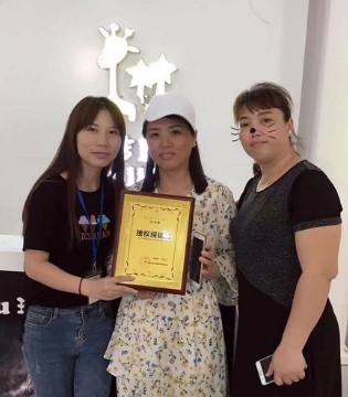 祝贺班吉鹿品牌童装广东阳春益华百货专柜店开业