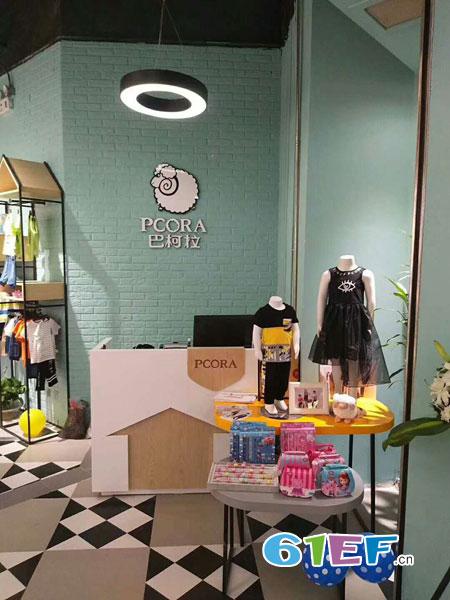恭祝巴柯拉秦皇岛世纪港湾购物中心签约开店 生意兴隆!