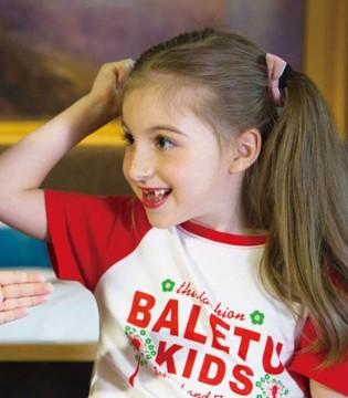 潮流街拍 芭乐兔时尚童装打造焦点回头率