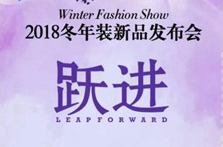 香港TVB影视巨星魏骏杰亲临彩色笔冬年装新品发布会!