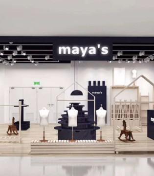 祝贺maya's浙江柳市现代广场店即将开业!