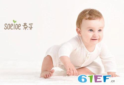 素芽受邀出席2018世界绿色设计论坛共谋中国绿色婴童未来!
