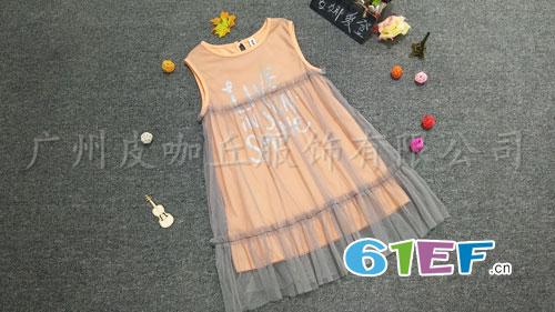 皮咖丘夏季女童裙装搭配推荐!