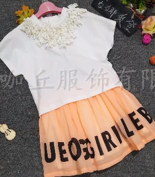 皮咖丘:女孩子穿什么样的裙子比较舒适?
