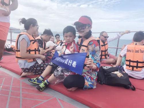 """BXZF  小资范公益泰国行 """"衣""""路不止唯爱之名"""