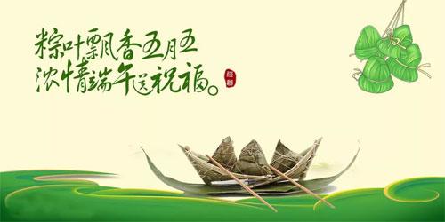 桂林叠彩【小猪班纳】浓情六月,粽意飘飘