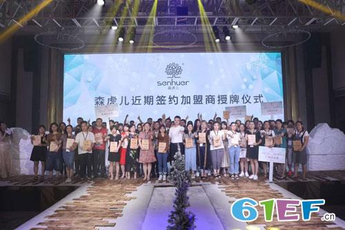 头条喜讯!森虎儿与CCTV中央电视台达成广告战略合作!!