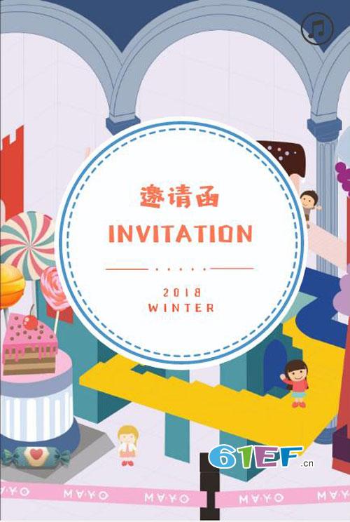 五月童品<a href='http://www.61ef.cn/brand/list-15-0-0-0-0-1.html'  style='text-decoration:underline;'  target='_blank'>童装品牌</a>2018冬季新品发布会即将开幕!