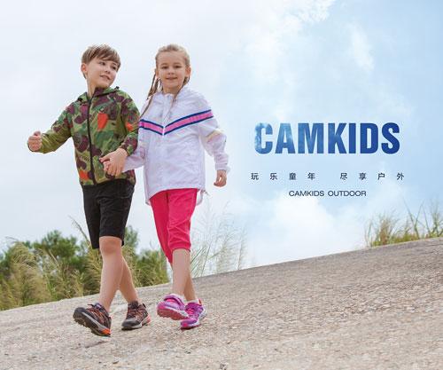 CAMKIDS助力世中运 童你一起畅快亲子跑