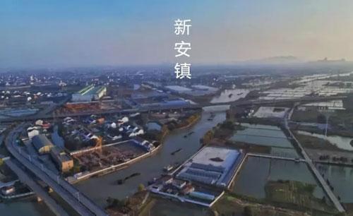 德清新安围巾再次亮相2019上海国际帽子围巾手套展览会
