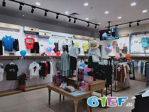 祝贺苏格马可童装品牌落地黄山银街开店大吉!