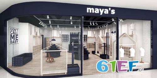 恭祝mayas童装品牌全国第146家店即将开业!