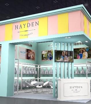 喜讯!(HAYDEN)惠衣登童装品牌将参展CBME婴童展!